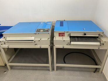карандаш для удаления накипи утюга в Кыргызстан: Продаю термо стол или пресс утюг 2 шт особо не пользовались