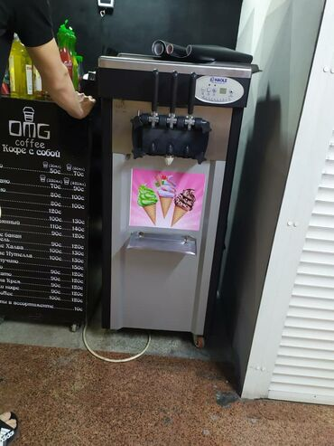 Срочно продаю фрезер для мороженого! срочно!!!