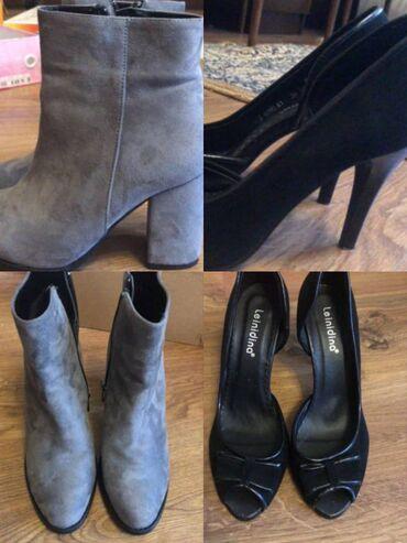 Обувь б/у есть новые в отличном состоянии  За ценами в личку  Или на