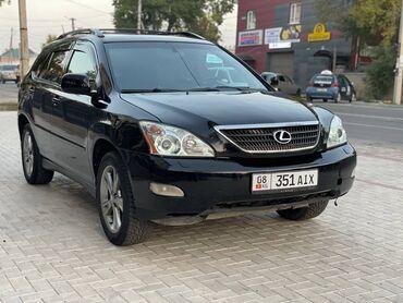 нворк черный тмин цена in Кыргызстан   ВИТАМИНЫ И БАД: Lexus RX 3 л. 2004   215000 км