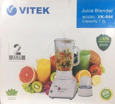 БлендерСтационарный блендер Vitek со стеклянной чашейИдеален для