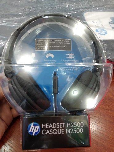- Azərbaycan: HP h2500 model kompyuter ucun qulaqliq mikrafonlu oyun qulaqligi