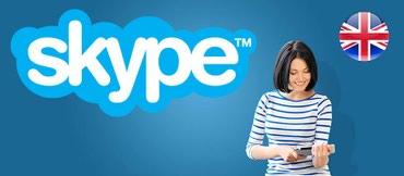 Английский по Skype! в Бишкек