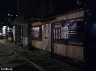 Prodayu magazin,mkr tunguch2 в Бишкек