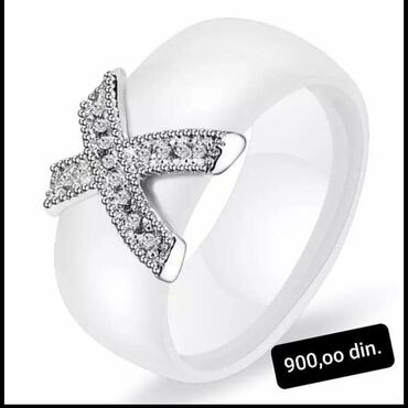 Prstenovi - Srbija: Prsten