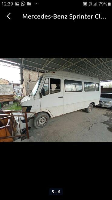 mercedes benz сапог в Кыргызстан: Mercedes-Benz W124 1990