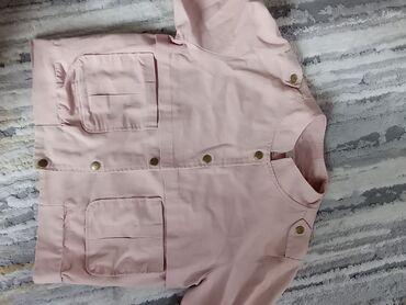 13910 объявлений: Куртки