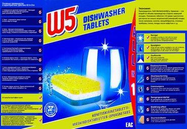 """Таблетки для посудомоечной машины """"w5"""": в Бишкек"""