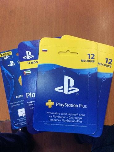 Bakı şəhərində Playstation plus 12 aylıq