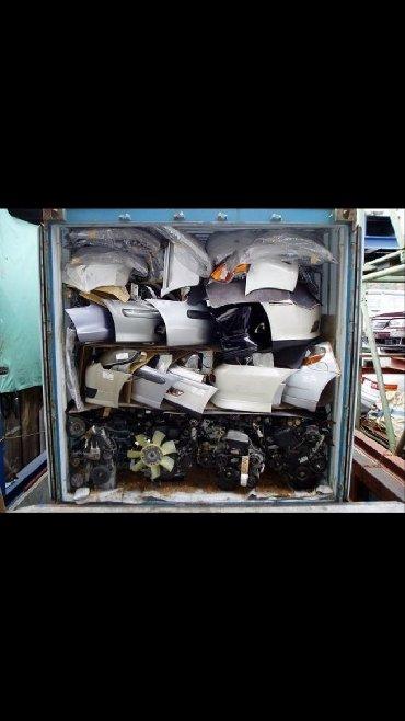 все что нужно для маникюр в Кыргызстан: Продаю японские привозные автозапчасти б/у оригинал!!!Работаем только