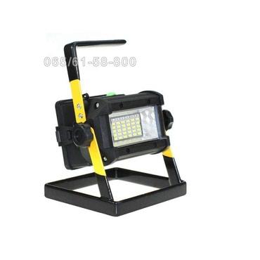 Prenosivi reflektor 50 W - Punjivi - Vodootporni LED reflektor 50W - - Pancevo