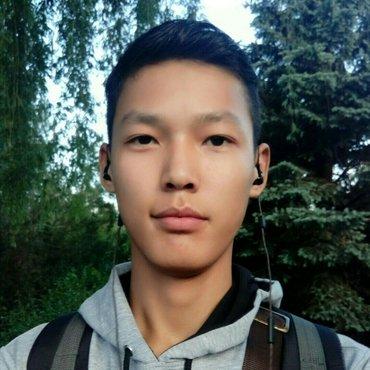 ищу работу характеристики 📏😅: 1. мне 18 лет паспорт имеется (м)2.  в Бишкек