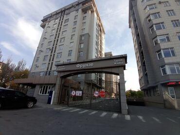 квартира джал артис in Кыргызстан | БАТИРЛЕРДИ УЗАК МӨӨНӨТКӨ ИЖАРАГА БЕРҮҮ: 3 бөлмө, 135 кв. м