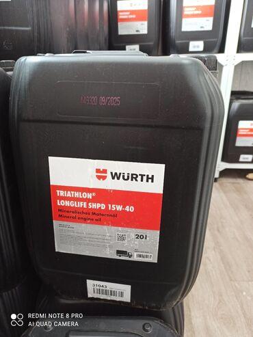 Моторное масло WURTH производство Германия. для дизельных грузовых ав