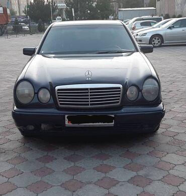 mercedes e в Кыргызстан: Mercedes-Benz E-Class 3 л. 1996   123456789 км