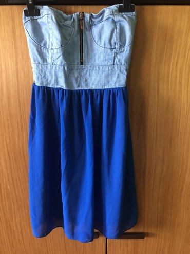Haljine - Ruski Krstur: Letnja haljina, velicina univerzalna, jednom nošena