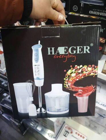 Погружной блендер Наеger HG-280 4in1
