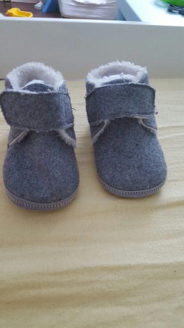 Dečije Cipele i Čizme - Vrbas