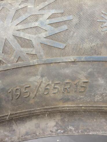 размер шин 18565 r15 в Кыргызстан: Продаю зимные шины 195/65 R15 протектор 99%