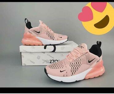 nike xizək gödəkçələri - Azərbaycan: Nike #270 Foto Real çəkilib. Price/Qiyməti: 59 Azn. Size/ölçü : 36