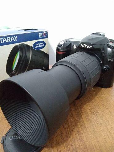 блендер цена в бишкеке in Кыргызстан   АРЕНДА ИНСТРУМЕНТОВ: Профессиональный фотоаппарат Nikon D50 + quantaray autofocus for