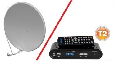 купить-спутниковую-тарелку в Кыргызстан: Продаю спутниковую антенну Gospell и приставку к ней