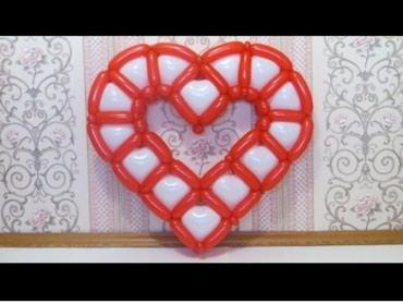 Шарики в форме сердца, отличный в Бишкек