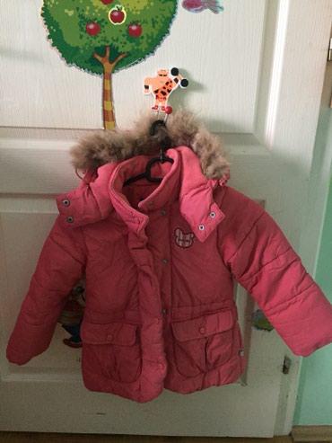 Zimska jaknica za devojcice nosena jednu zimu. Topla je i nema - Krusevac