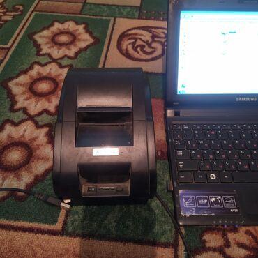 Другие аксессуары для компьютеров и ноутбуков - Кыргызстан: Чек чикаргуч