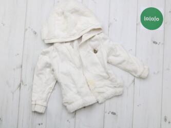 Теплая курточка для малыша Orginal Marines,12 месяцев      Длина: 29