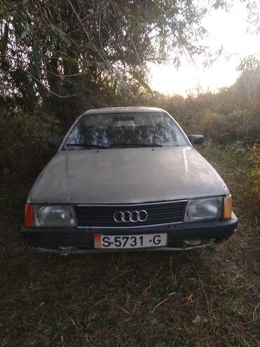 1649 объявлений: Audi 100 1.8 л. 1985 | 705123434 км