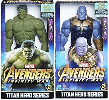 Samsung s5560 marvel - Azerbejdžan: Marvel Avengers 4 - infinity war.Marvel personajları - Hulk və Thonos