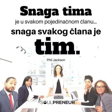ŠIRIMO NAŠ TIM  - Sremska Kamenica