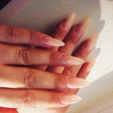 по записи наращивание ногтей гель нежное, хрустальное исполнение  в Бишкек