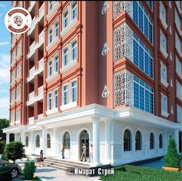 Недвижимость - Шопоков: Элитка, 3 комнаты, 115 кв. м Бронированные двери, Видеонаблюдение, Лифт