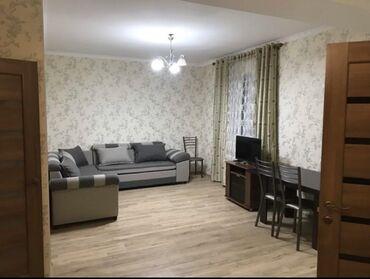 Аренда Дома Долгосрочно: 75 кв. м, 3 комнаты