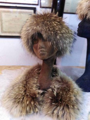 Subara i kragna Rakun duge dlake novo rucni rad - Sremska Mitrovica