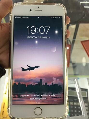 Б/У iPhone 6s Plus 64 ГБ Серебристый