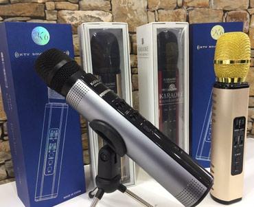 Микрофоны в Кыргызстан: Bluetoth микрафоныЛюбители петь, вам понравитсяДоставка по городу