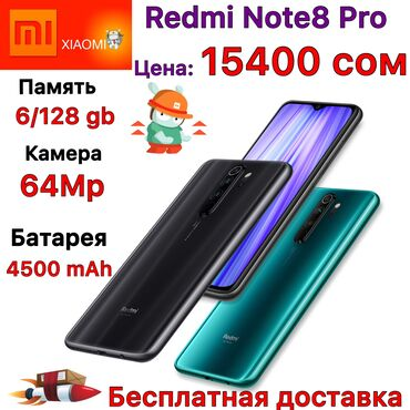 Новый Xiaomi Redmi Note 8 Pro 128 ГБ Серый