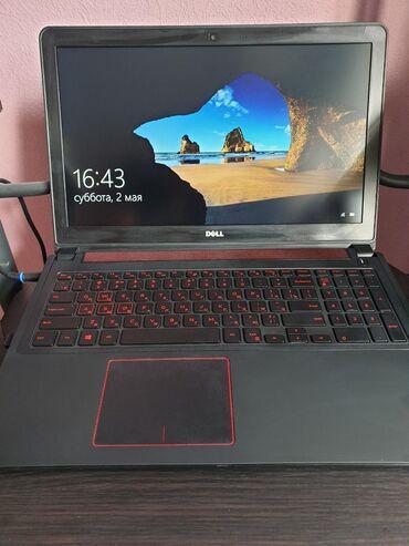 Игровой ноутбук Dell Inspiron5577, заказан из Америки. Имеются коробка
