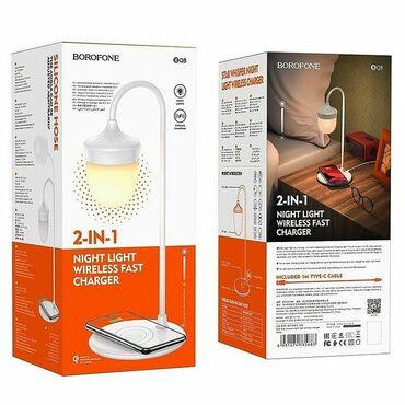 зарядное 5v в Азербайджан: Simsiz şarj cihazı olan BOROFONE BQ8 Star Whisper masaüstü lampası, 5W