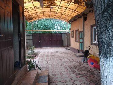 xiaomi black shark 3 pro цена в бишкеке в Кыргызстан: 60 кв. м 3 комнаты, Теплый пол, Бронированные двери, Кондиционер