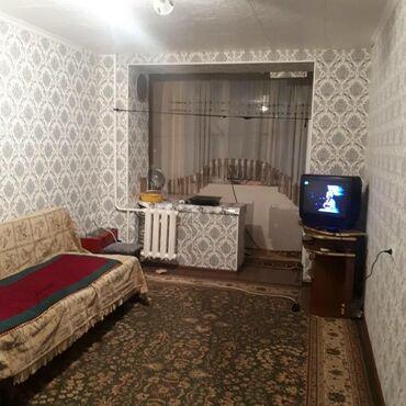 продам ульи в Кыргызстан: Продается квартира: 1 комната, 16 кв. м