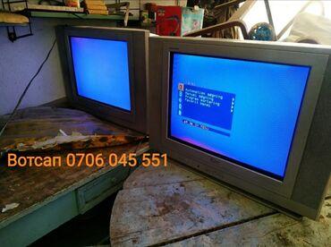 Электроника - Каирма: Срочно продаю три старых телевизора в рабочем состояние! ТВ TV Монитор