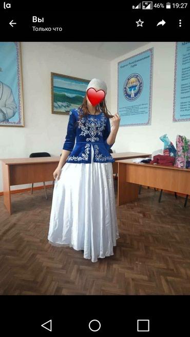 Кыргыз платье только один раз одевала в Нарын