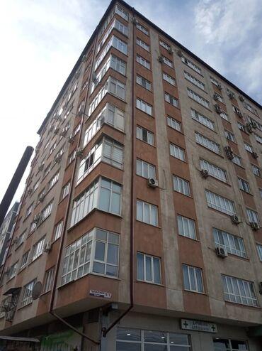 агентство элитной недвижимости в Кыргызстан: Продается квартира: 2 комнаты, 95 кв. м