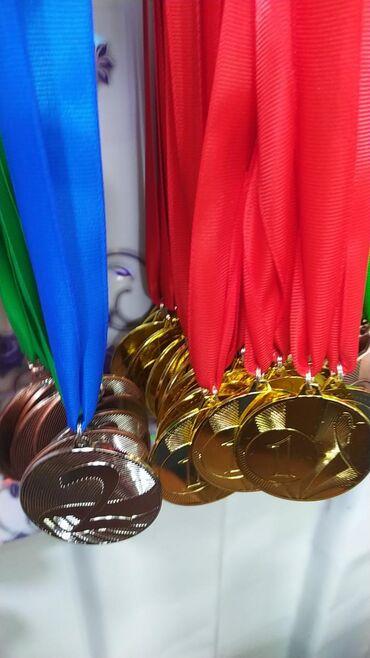 Медали спортивные