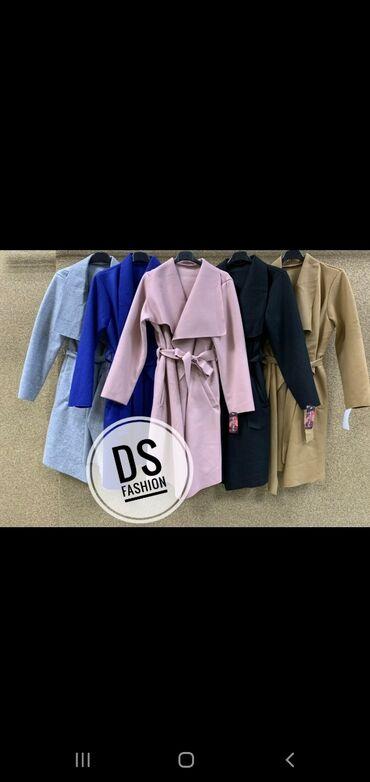 Kaput dostupan u svim bojama ✔Zapratite nas na instagram stranici DS