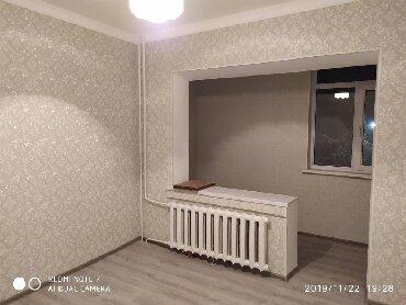 audi a6 3 tiptronic в Кыргызстан: Сдается квартира: 3 комнаты, 70 кв. м, Бишкек